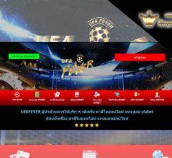 รวมข้อดีในการเข้าเล่นพนันออนไลน์กับเว็ปไซด์ Ufafever.comGLCUB จีคลับไทยเว็บเดิมพันออนไลน์อันดับ 1