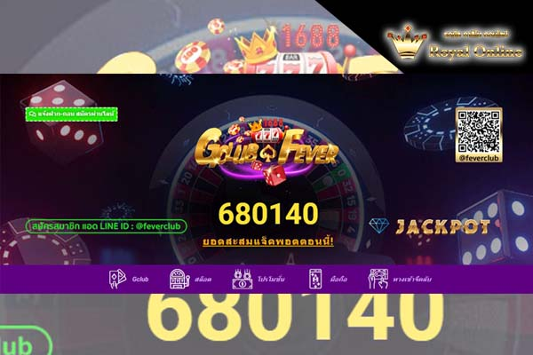 เก๋าประสบการณ์คาสิโน Gclubs gclubfever1688.com GLCUBจีคลับไทย คาสิโนออนไลน์