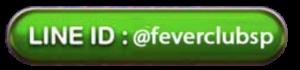 line @feverclubsp